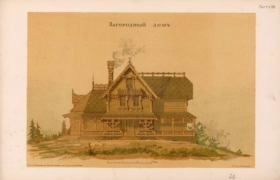 Urban and Rural Buildings of the Russian Empire, picture 12