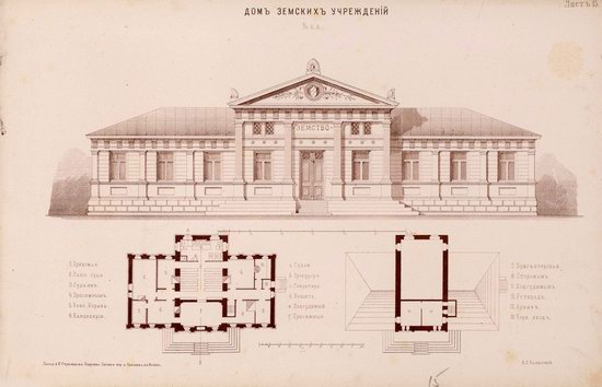 Urban and Rural Buildings of the Russian Empire, picture 7