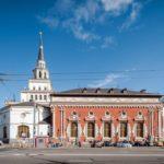 Amazing Interiors of Kazansky Railway Station