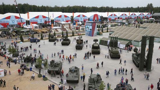 Patriot Park, Russia