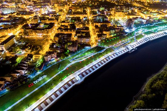 Tyumen - the First Russian City in Siberia, photo 3