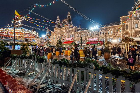 Center of Moscow Decorated for the New Year Holidays, photo 1