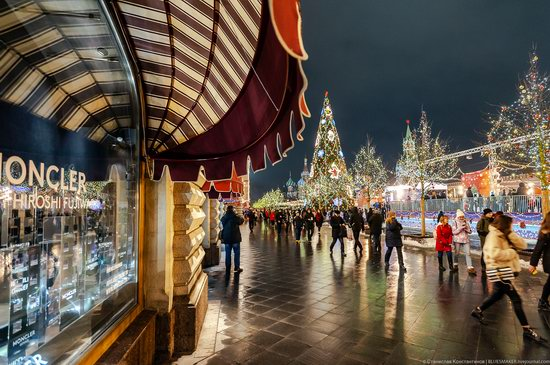 Center of Moscow Decorated for the New Year Holidays, photo 12