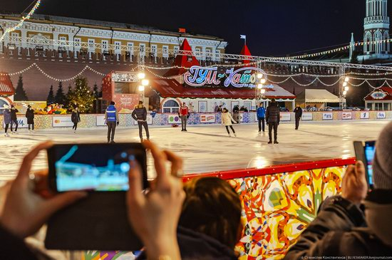 Center of Moscow Decorated for the New Year Holidays, photo 13