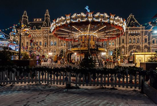 Center of Moscow Decorated for the New Year Holidays, photo 16