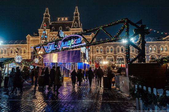 Center of Moscow Decorated for the New Year Holidays, photo 17