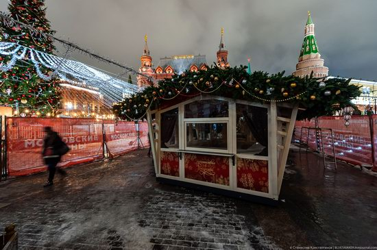 Center of Moscow Decorated for the New Year Holidays, photo 4