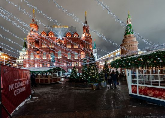Center of Moscow Decorated for the New Year Holidays, photo 5