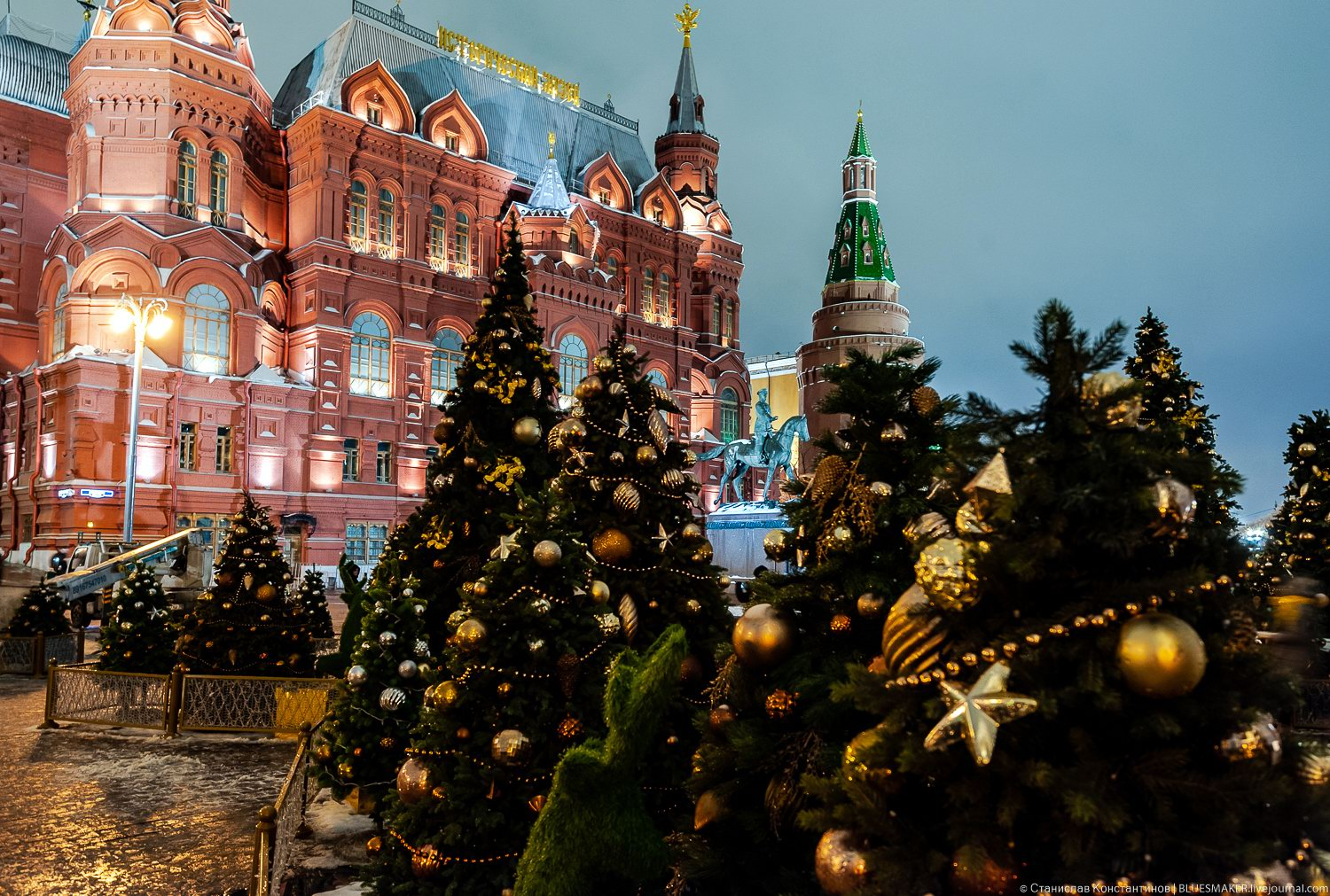 Center Of Moscow Decorated For The New Year Holidays
