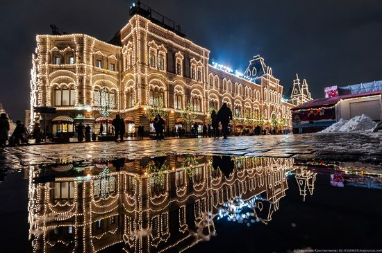 Center of Moscow Decorated for the New Year Holidays, photo 9