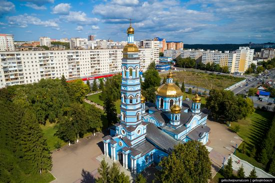 Ufa - the view from above, Russia, photo 19