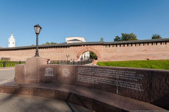 Veliky Novgorod Kremlin, Russia, photo 5