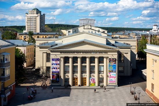Kemerovo, Russia - the view from above, photo 13