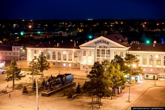 Kemerovo, Russia - the view from above, photo 14