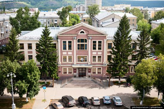 Kemerovo, Russia - the view from above, photo 16