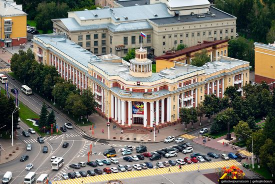 Kemerovo, Russia - the view from above, photo 2