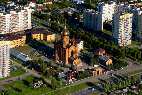 Kemerovo, Russia - the view from above, photo 20
