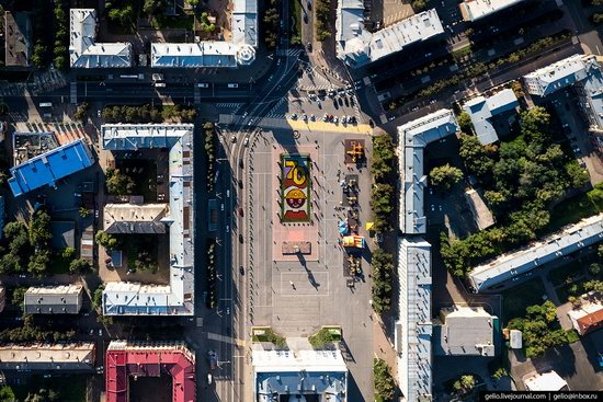 Kemerovo, Russia - the view from above, photo 7