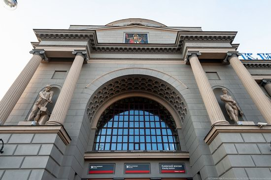 Kiev Railway Station in Moscow, Russia, photo 2