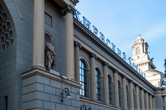 Kiev Railway Station in Moscow, Russia, photo 3