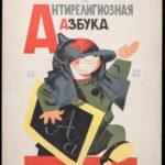 Soviet Anti-Religious Alphabet (1933)