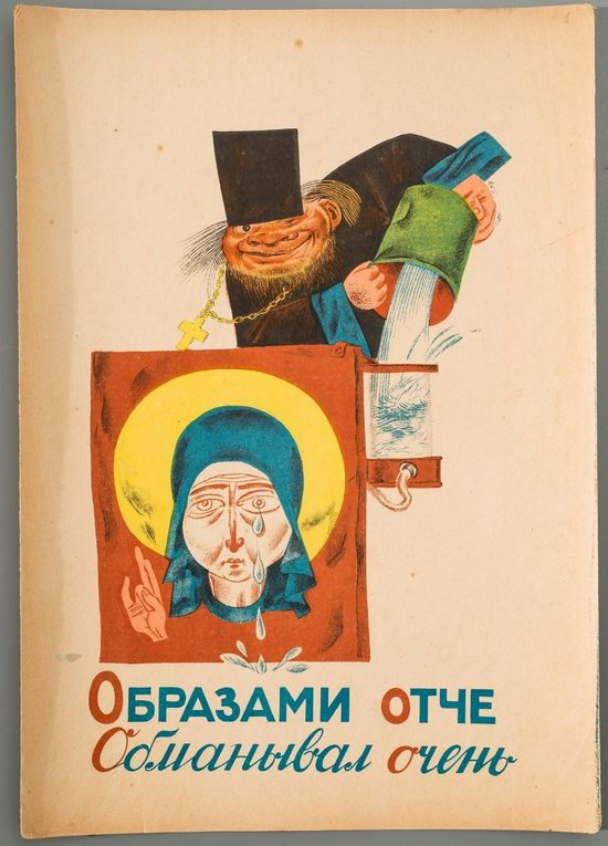Soviet Anti-Religious Alphabet (1933), picture 14