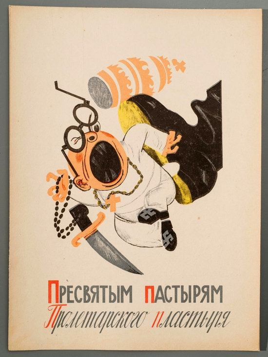 Soviet Anti-Religious Alphabet (1933), picture 15
