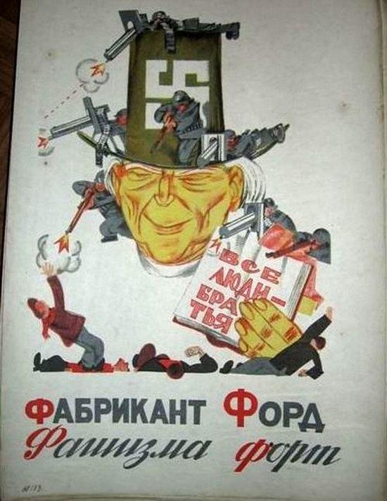 Soviet Anti-Religious Alphabet (1933), picture 20