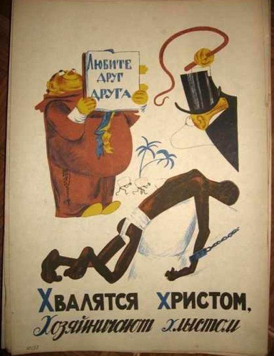 Soviet Anti-Religious Alphabet (1933), picture 21