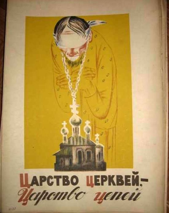 Soviet Anti-Religious Alphabet (1933), picture 22