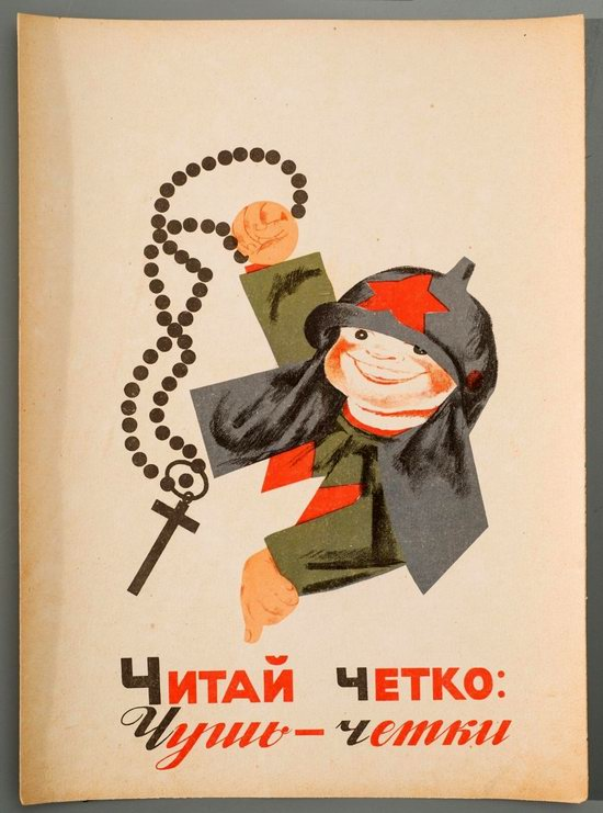 Soviet Anti-Religious Alphabet (1933), picture 23