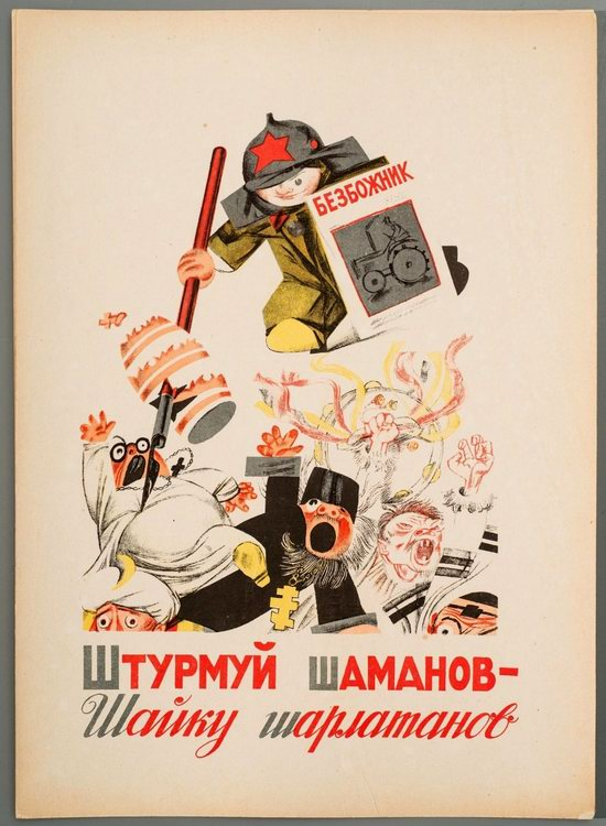 Soviet Anti-Religious Alphabet (1933), picture 24