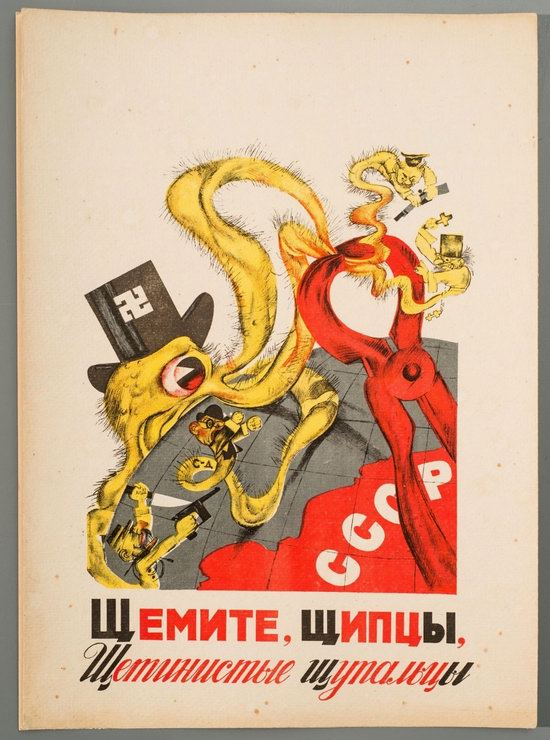 Soviet Anti-Religious Alphabet (1933), picture 25