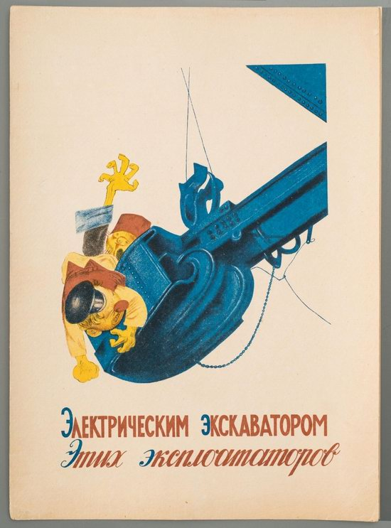 Soviet Anti-Religious Alphabet (1933), picture 26