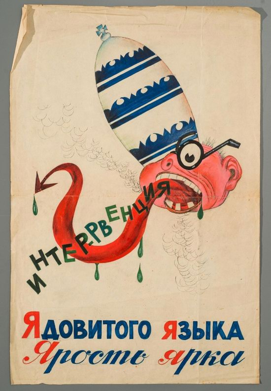 Soviet Anti-Religious Alphabet (1933), picture 28