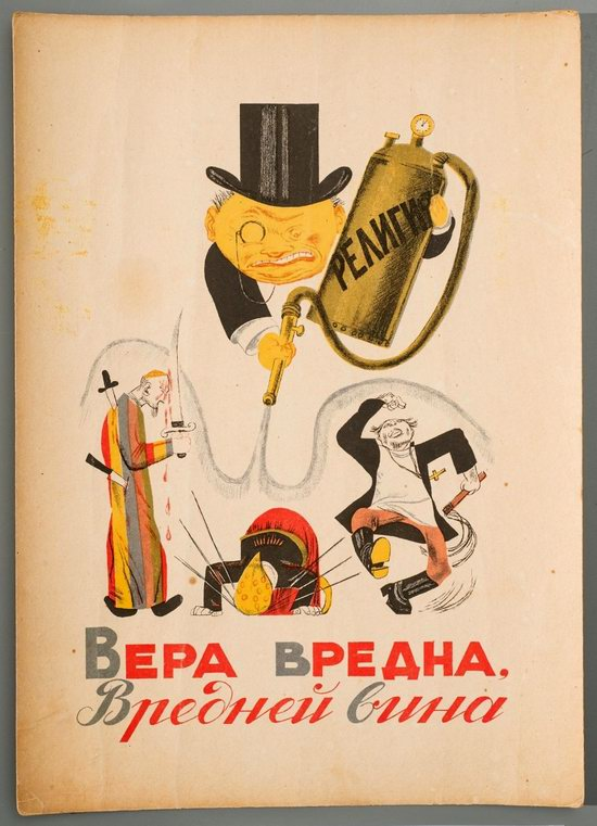 Soviet Anti-Religious Alphabet (1933), picture 3