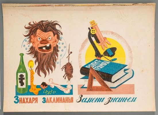 Soviet Anti-Religious Alphabet (1933), picture 8