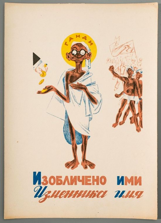 Soviet Anti-Religious Alphabet (1933), picture 9