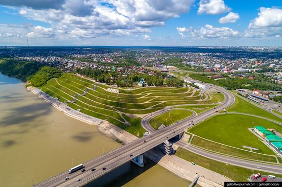 Barnaul, Russia - the view from above, photo 2
