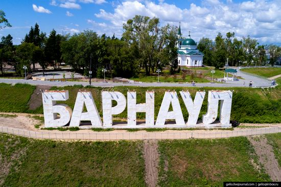 Barnaul, Russia - the view from above, photo 3