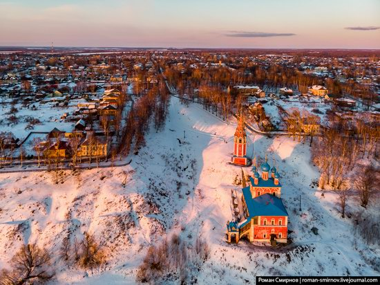 Tutayev, Russia - the view from above, photo 14
