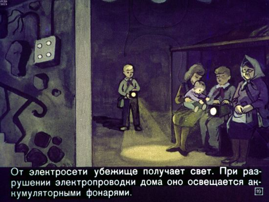 Soviet Filmstrip for Kids about Nuclear War Shelters in 1970, picture 19