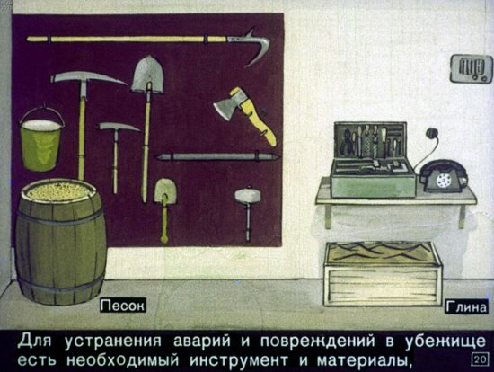 Soviet Filmstrip for Kids about Nuclear War Shelters in 1970, picture 20