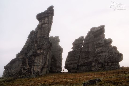 The cliffs of the Ulakhan-Sis Range, Yakutia, Russia, photo 16