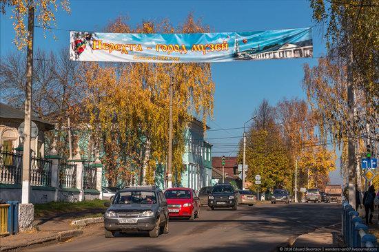 Nerekhta, Kostroma Oblast, Russia, photo 10