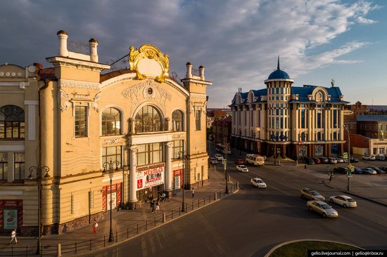 Tomsk, Russia - the view from above, photo 6