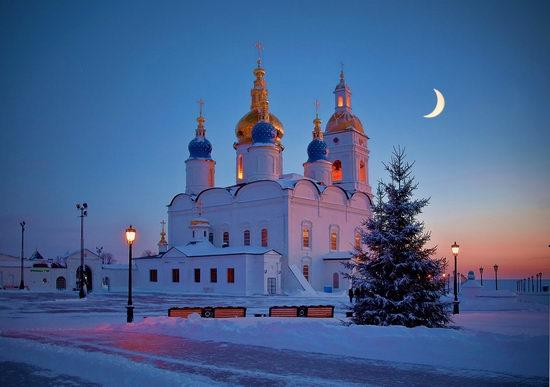Tobolsk, Russia