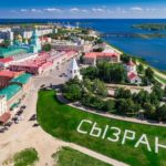 Syzran – the view from above