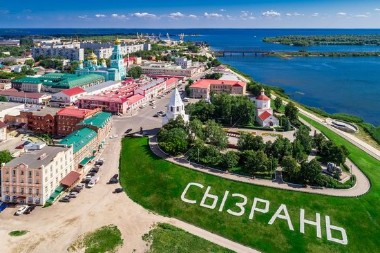Syzran, Russia - the view from above, photo 1