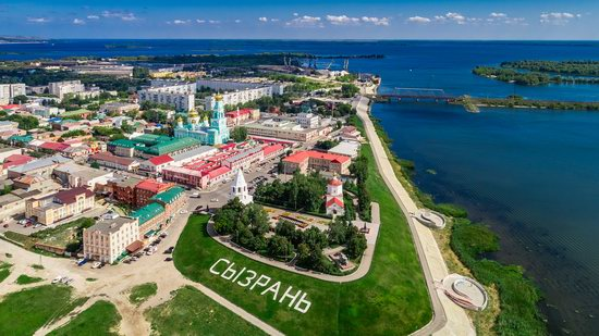Syzran, Russia - the view from above, photo 2